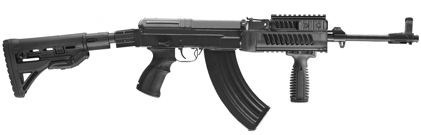 Download this high resolution Assault Rifle PNG Image