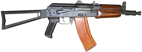 Best free Assault Rifle PNG Image