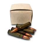 Free download of Bullets High Quality PNG