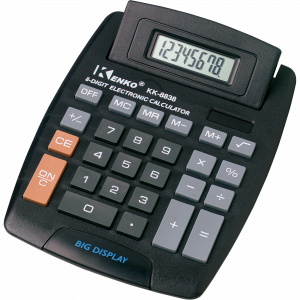 Grab and download Calculator PNG Icon