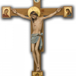 Now you can download Christian Cross PNG