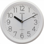 Now you can download Clock Icon PNG