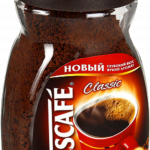 Now you can download Coffee Jar PNG Picture