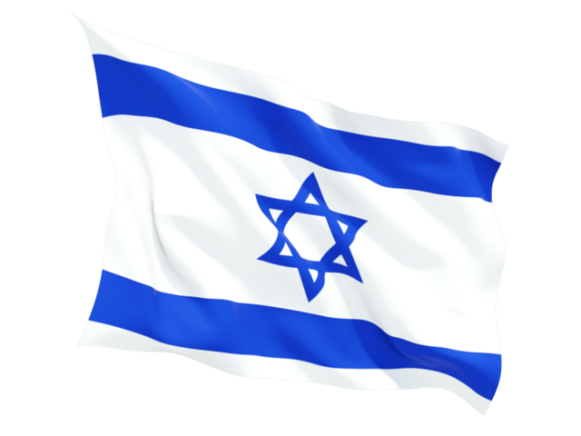 Download and use Flags PNG Image