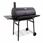 Now you can download Grill PNG Picture