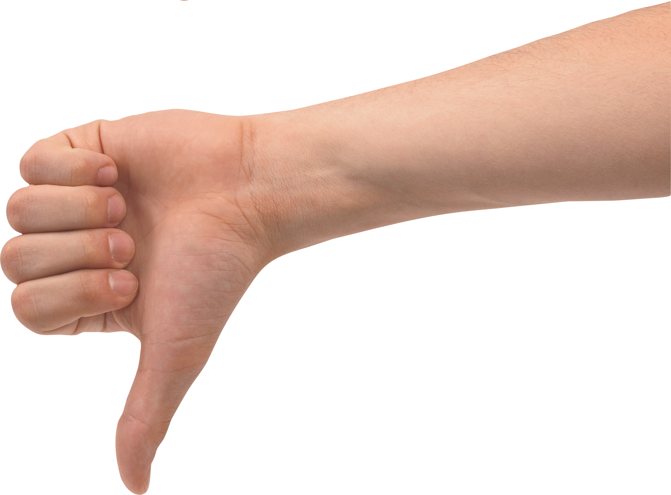 Now you can download Hands PNG Picture