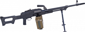 Best free Machine Gun PNG Image Without Background