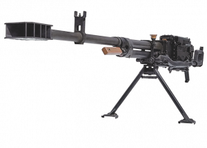 Download this high resolution Machine Gun In PNG