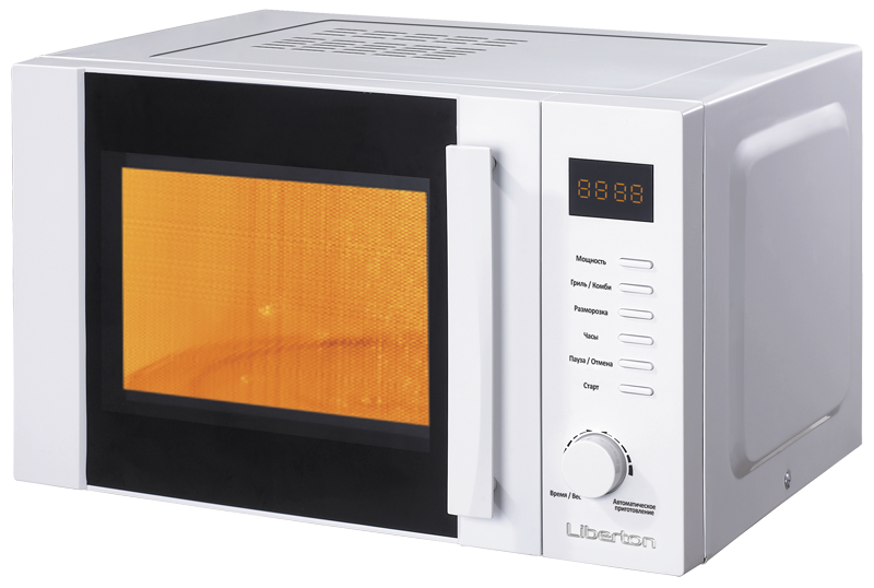 Grab and download Microwave PNG Picture