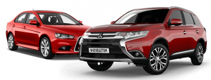 Grab and download Mitsubishi Transparent PNG Image