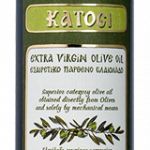 Now you can download Olive Oil PNG Image