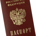 Download for free Passport Transparent PNG File