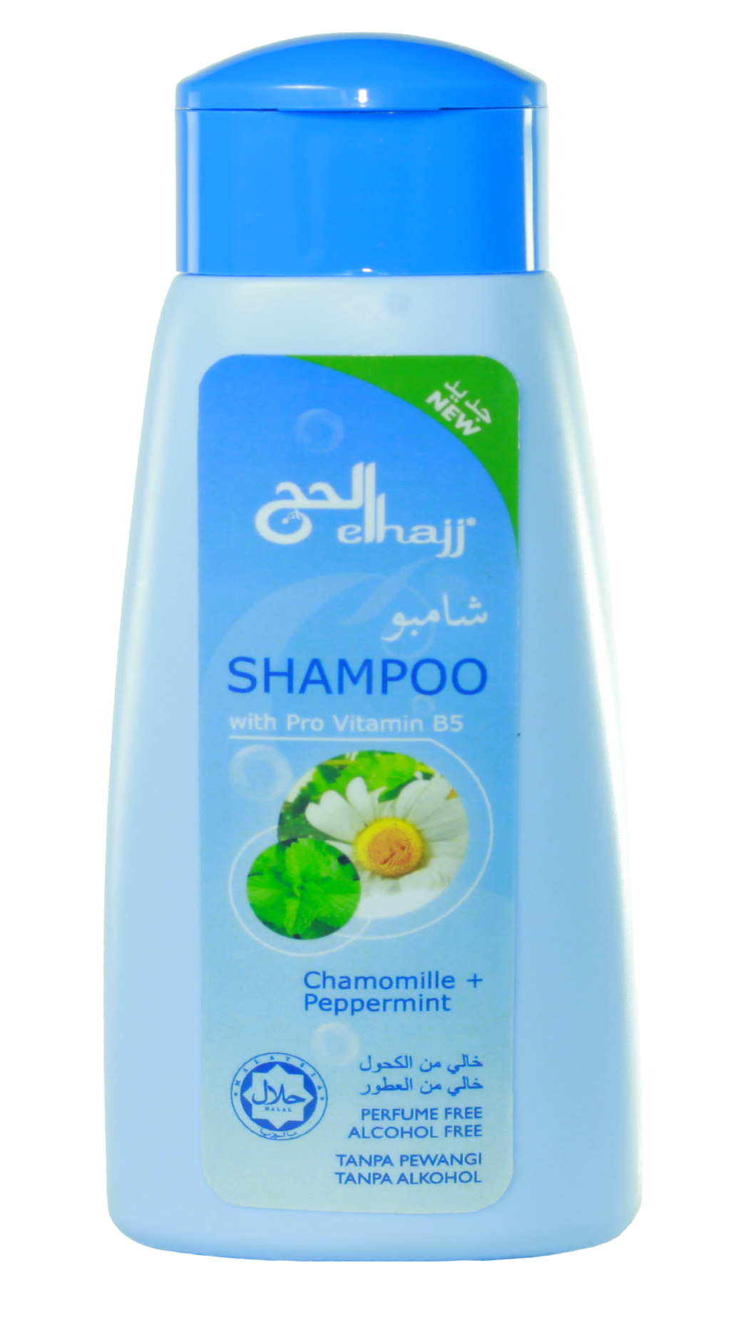Download for free Shampoo PNG Image Without Background