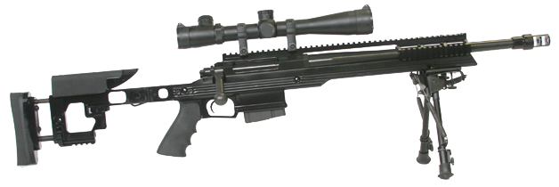 Now you can download Sniper Rifle High Quality PNG
