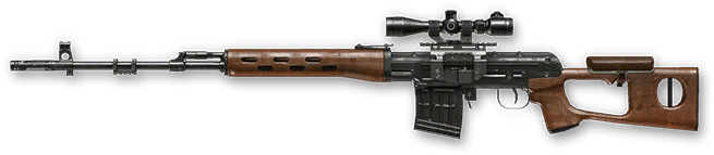 Grab and download Sniper Rifle PNG in High Resolution