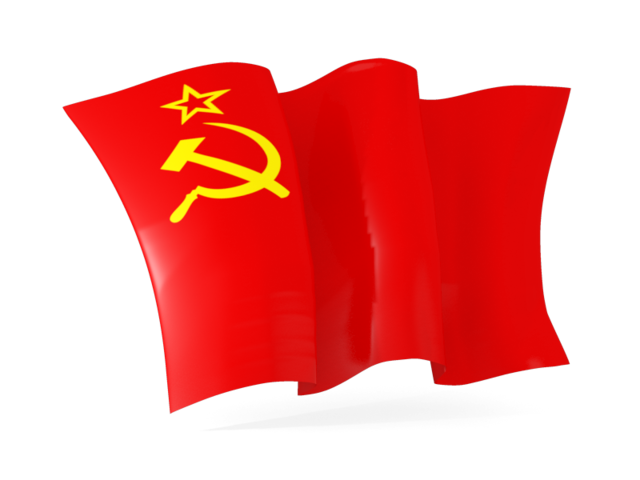 Download for free Soviet Union PNG Icon