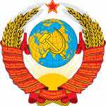 Now you can download Soviet Union PNG Icon