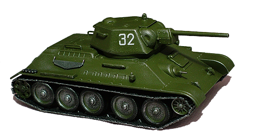 Download and use Tanks PNG Icon