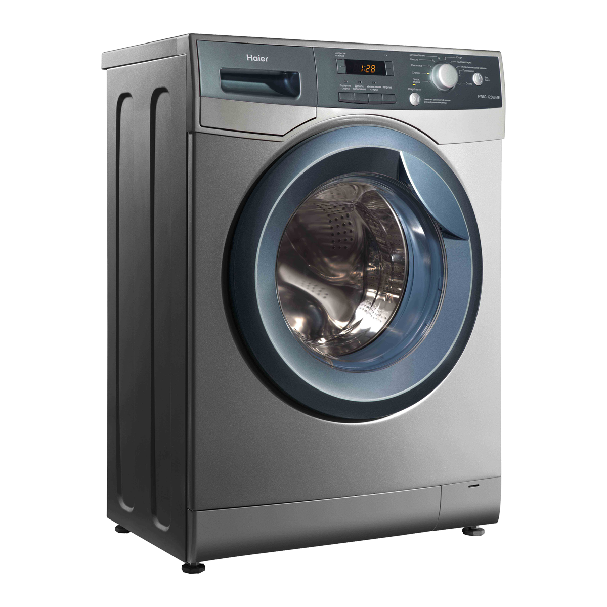 Download for free Washing Machine PNG Picture