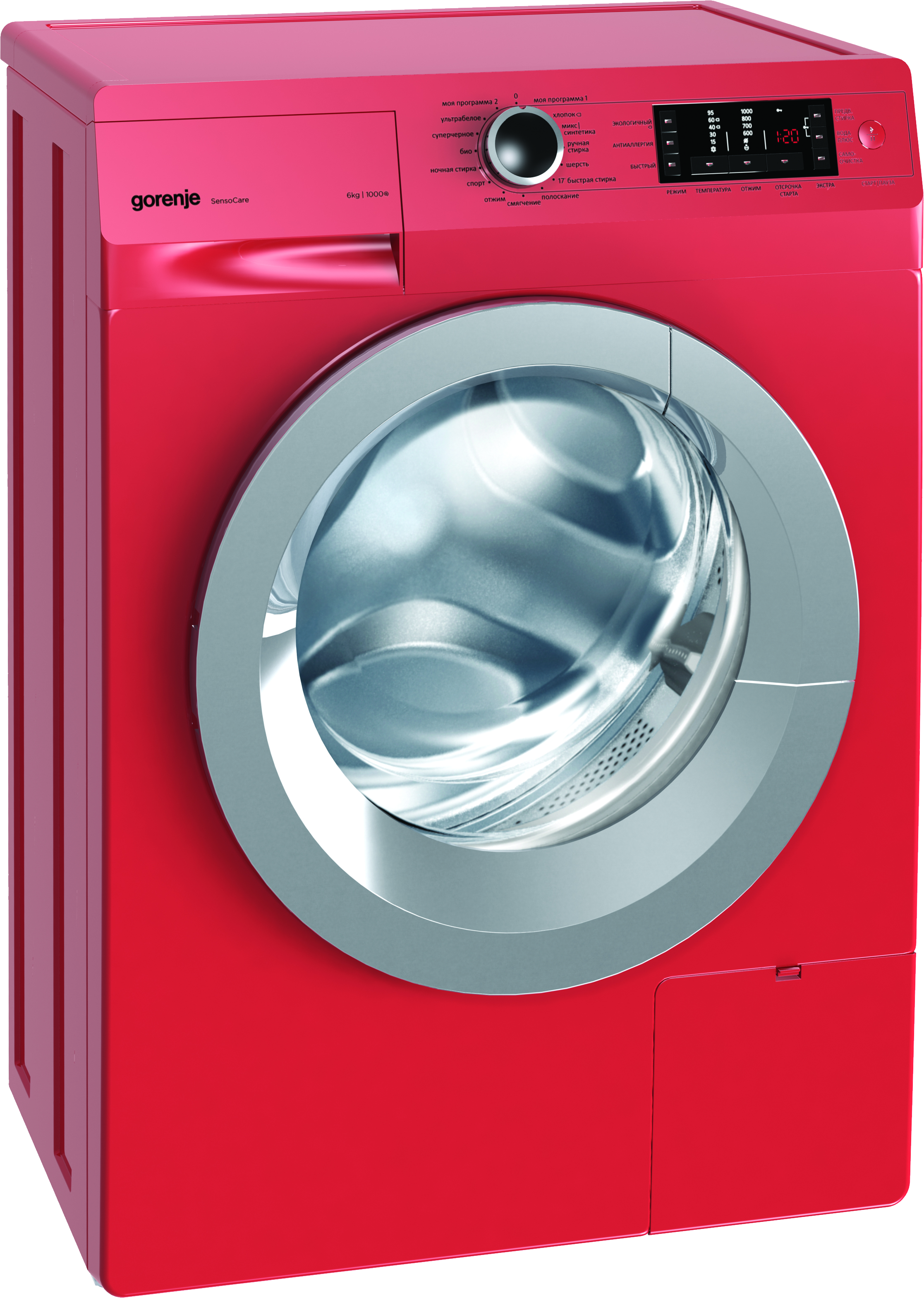 Download and use Washing Machine  PNG Clipart