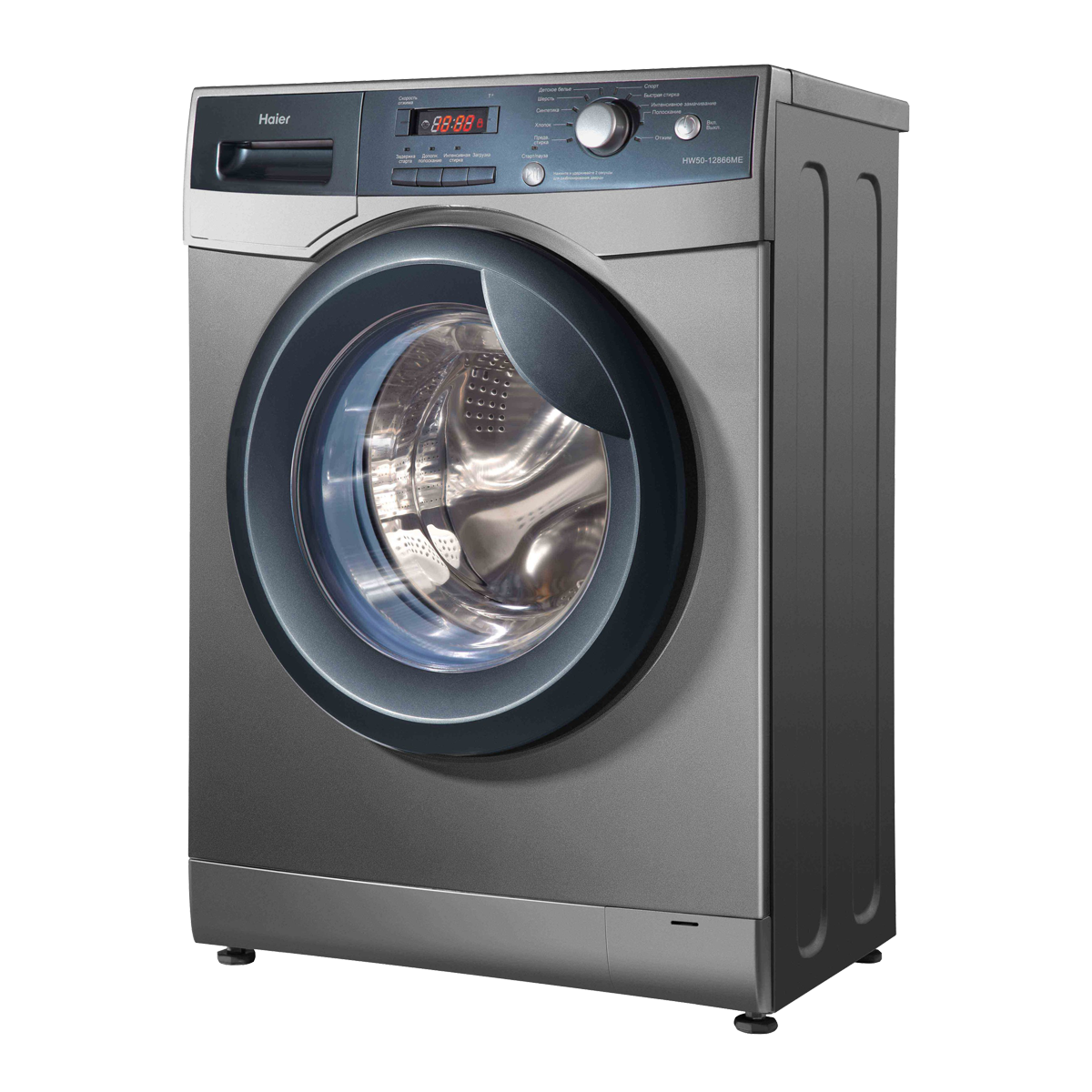 Download and use Washing Machine PNG Image Without Background