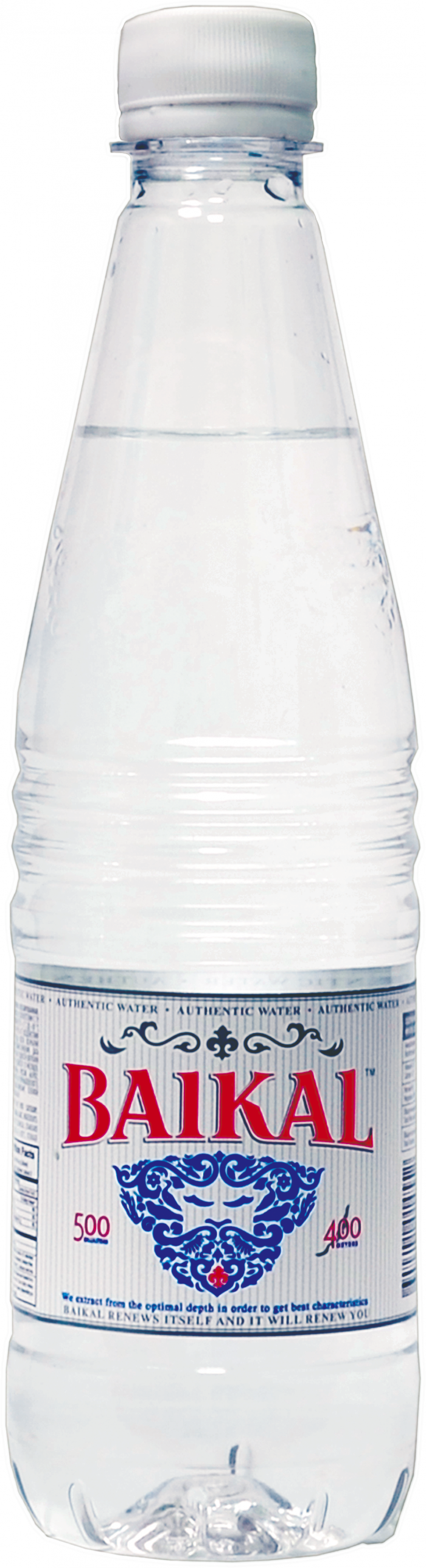 Grab and download Water Bottle PNG